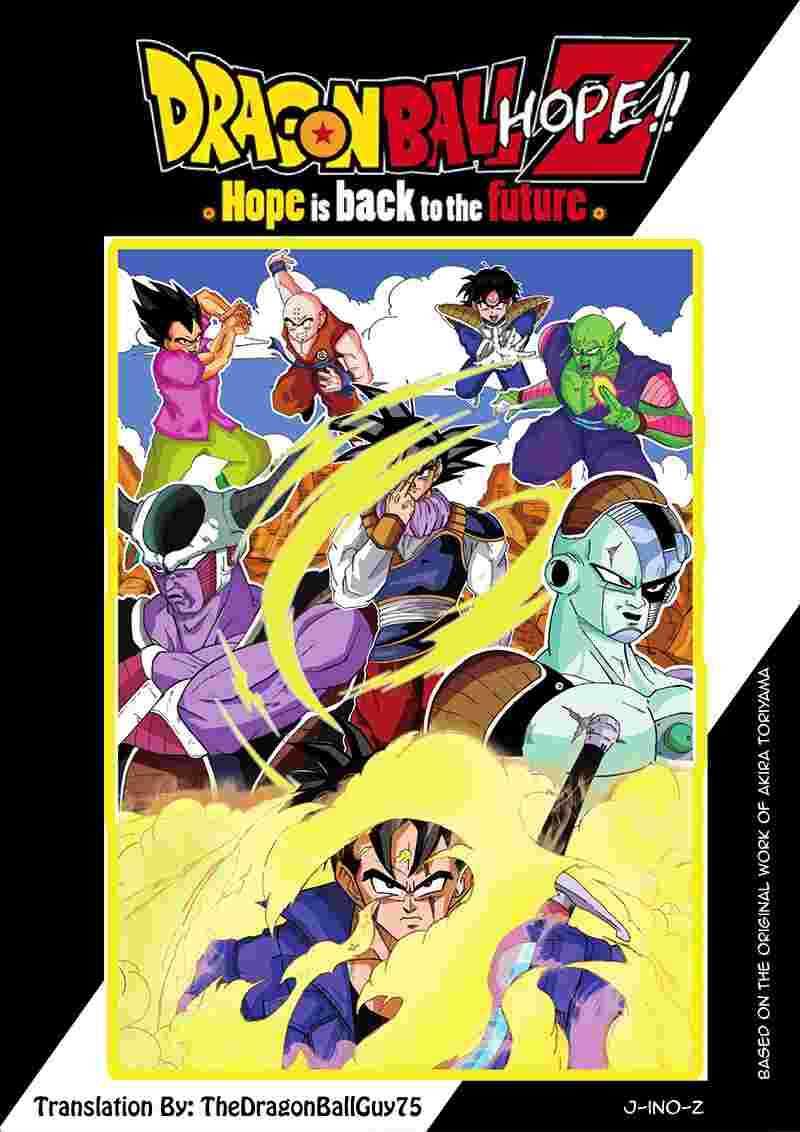 dragon ball z hope is back to the future
